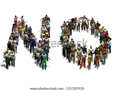 Crowd of people say No, Protest, Strike or Demonstration - stock photo