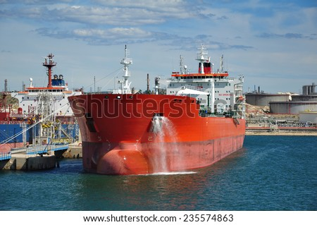 crude oil tanker is loading in the port