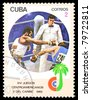 CUBA-CIRCA 1982 : A post stamp printed in Cuba shows Boxing, circa 1982 - stock photo