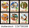 CUBA - CIRCA 1982: A set of postage stamps printed in CUBA shows sport games in Caribe 1982, series, circa 1982 - stock photo