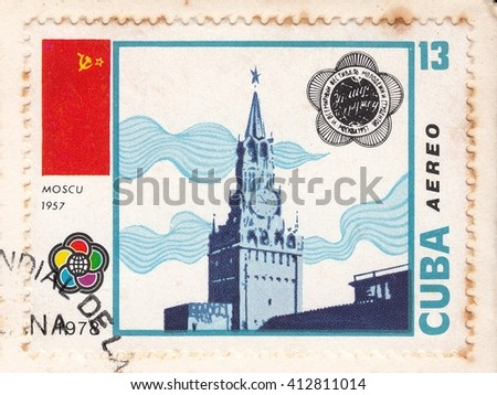 CUBA-CIRCA 1978:A stamp printed in Cuba,shows postage stamp Moscow Kremlin.International festival of youth and students in 1957,circa 1978. - stock photo