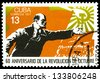 """CUBA - CIRCA 1977: A stamp printed in Cuba shows Vladimir Lenin and Flags, with inscription and name of series """"60 Years of soviet October�s revolution"""", circa 1977 - stock photo"""