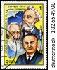 CUBA - CIRCA 1981: a stamp printed in the Cuba shows Jules Verne, Konstantin E. Tsiolkovski and Sergei P. Korolev, 20th Anniversary of 1st Man in Space, circa 1981 - stock photo