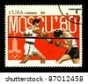 CUBA - CIRCA 1979: stamp printed by Cuba, shows Summer Olympics, Boxing, circa 1979 - stock photo