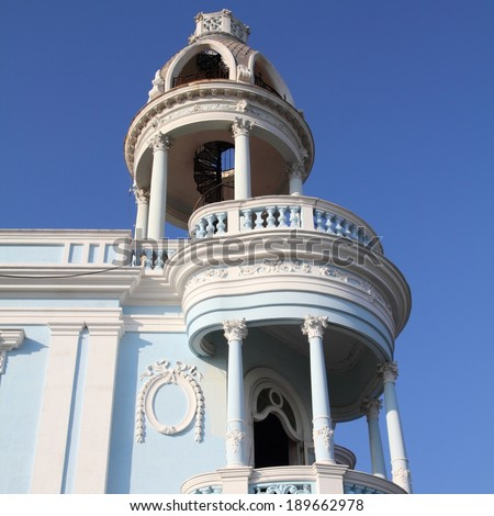 Cuba - colonial town architecture. Old town of Cienfuegos. UNESCO World Heritage Site. Square composition.
