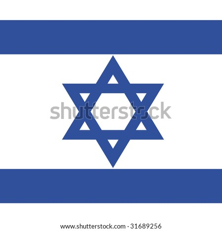 cube flag of israel - stock photo