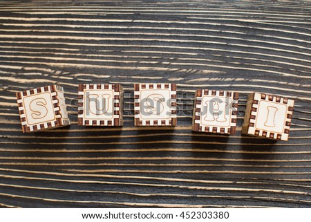Cubes with the English alphabet - stock photo