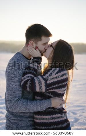 Couple In Love Hug Kiss