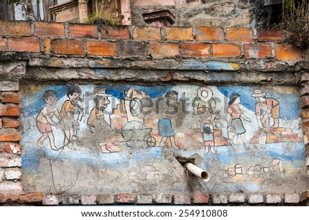 CUENCA, ECUADOR - JAN 9, 2015: Graffiti in Cuenca. Cuenca is the capital the Azuay Province and its center is a Unesco World Heritage