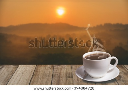 Autumn Leaves Hot Steaming Cup Coffee Stock Photo 483648013 ...