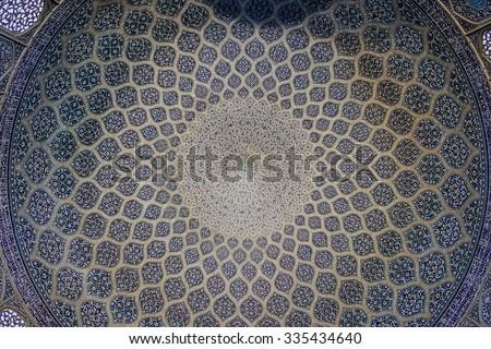 Cupola of Sheikh Lotfollah Mosque in Isfahan, Iran. - stock photo