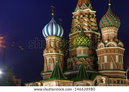 Cupolas of Saint Basils Cathedral in the night
