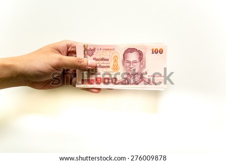 Currency banknotes used in the laws of Thailand. - stock photo