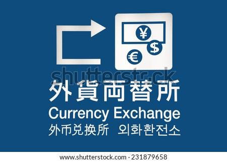 Currency exchange sign at the airport in English and Japanese - stock photo