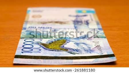 currency of Kazakhstan
