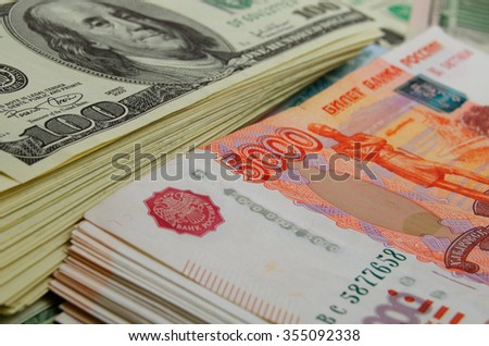 Currency speculation Russian ruble US dollar. - stock photo