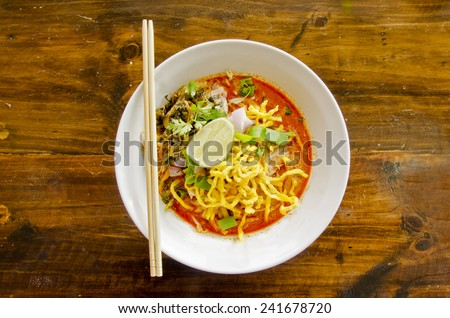 curried noodle soup - stock photo