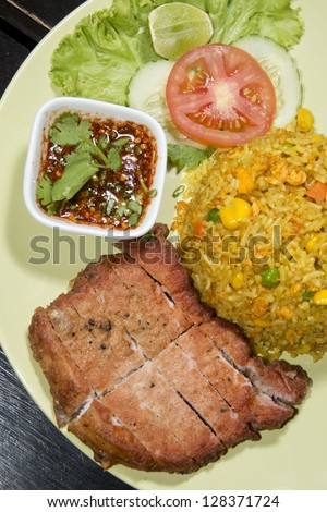 curry fired rice with roasted pork, Thai food