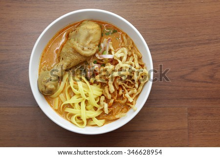 Curry noodle with chicken (Khao Soi), Northern Thailand cuisine