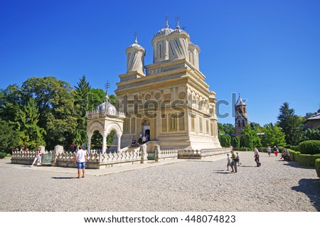 Curtea de Arges, Romania - September 07, 2015: Cathedral of Curtea de Arges. One of most famous churches in Romania.