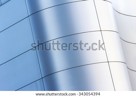 curved  facade building in City texture background - stock photo