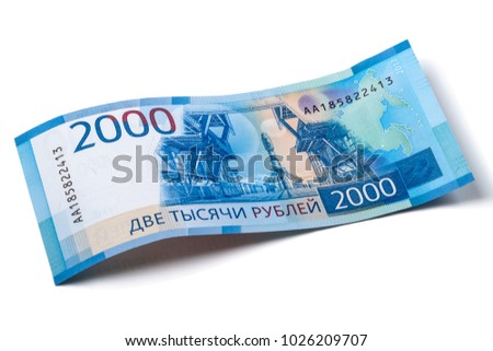 Curved new denomination of Russian paper money 2000 rubles on a white background