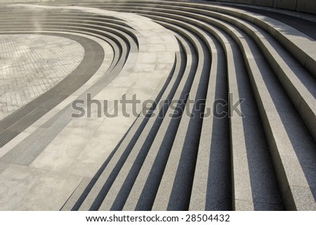 Curved steps and paving stones in Paddington, London, England - stock photo