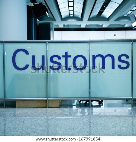 Customs sign in the airport. - stock photo