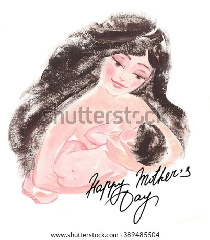 Cute and gentle illustration of mom breastfeeding her baby and lettering. Card for Mother's Day - stock photo