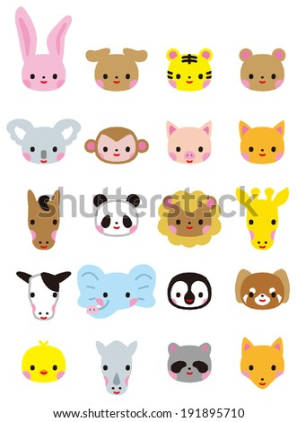 Cute animal characters for children - stock photo