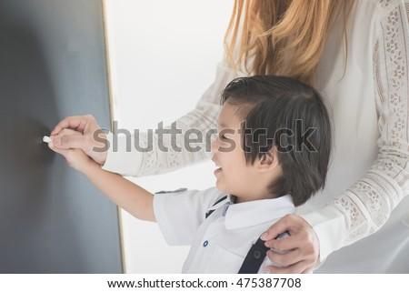 Babysitter Asian 79