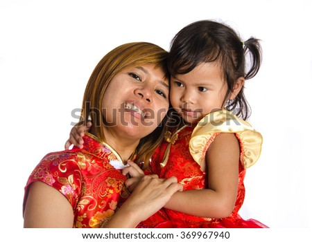 Cute Asian Girl In Chinese New Year