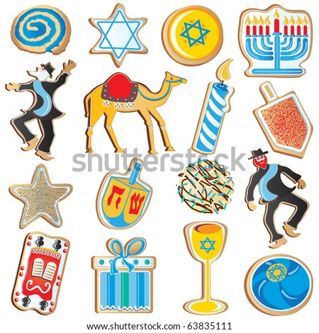 Cute assortment of Jewish Chanukah Cookies, isolated on white - stock photo
