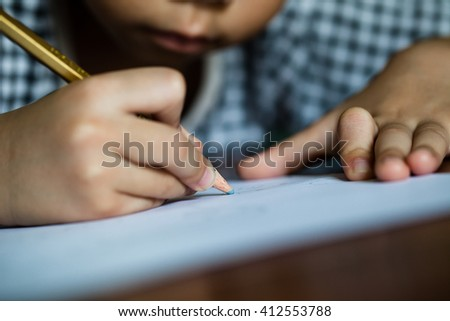 Cute boy in the drawing. - stock photo