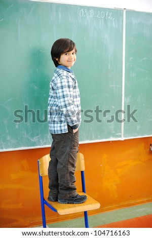 Boy Back View Stock Images Royalty Free Images Amp Vectors