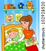 Cute child sleeping in bed with mom, digital illustration - stock vector