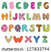 Cute colored textured alphabet.  Letters made with original patterns. - stock vector