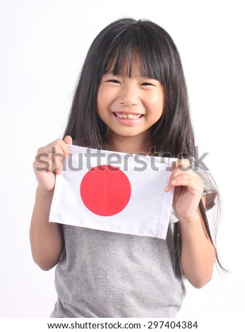 Cute girl holding Japanese Flag - stock photo