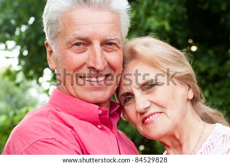 cute old couple at nature