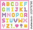 Cute pixel art alphabet set in pretty colors, isolated on white with clipping path. Good for scrap-booking, school projects, posters, textiles. See my folio for vector version and for other colors. - stock vector