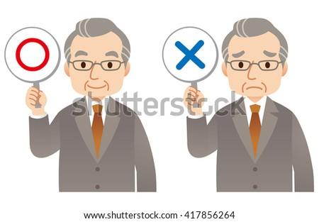 """cute style character """"boss"""" right and wrong - stock photo"""
