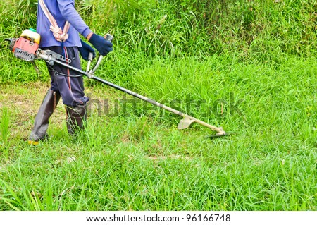 cutter  grass - stock photo