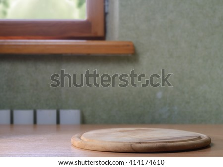 Cutting board on the table