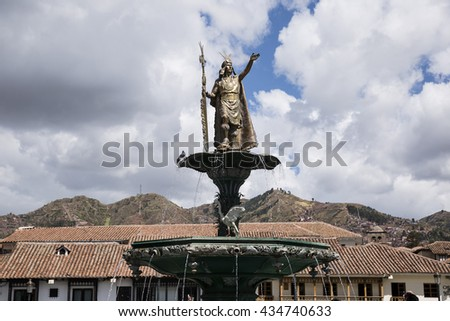 Cuzco Mains square fountain