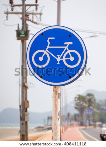 Cycle route sign