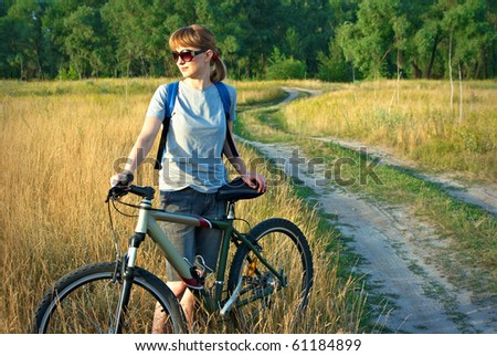 Cycling on the nature - stock photo