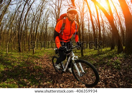 Cyclist Riding the Bike - stock photo