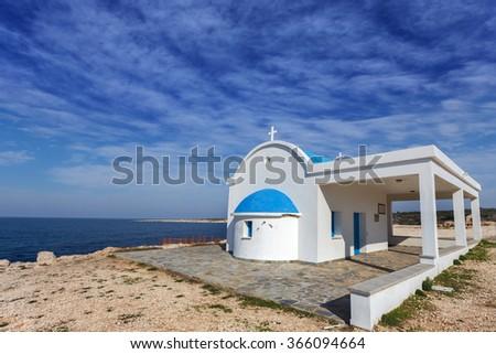 cyprus christian church on a sea cape, - stock photo