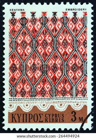 CYPRUS - CIRCA 1971: A stamp printed in Cyprus issue shows cotton napkin, circa 1971.  - stock photo