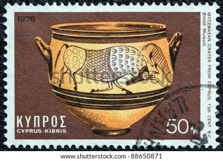 CYPRUS - CIRCA 1976: A stamp printed in Cyprus shows a Mycenaean crater from 13th century BC found in Cyprus and now exposed in British museum, circa 1976.